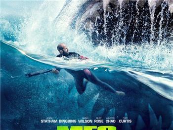 Meg ? Tubarão gigante