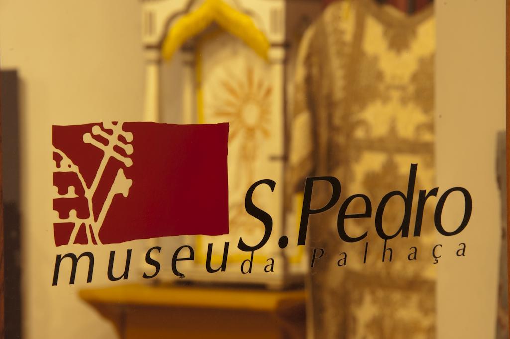 Museu Diocesano de S. Pedro da Palhaça