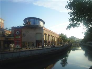 Canal do Côjo da Ria de Aveiro
