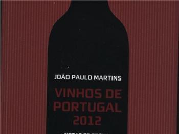Guia de Vinhos João Paulo Martins